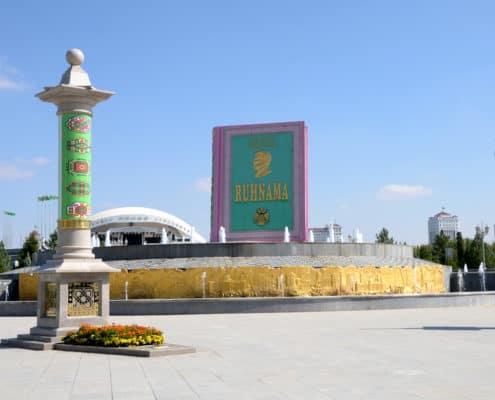 Runama tidligere præsident i Turkmenistan