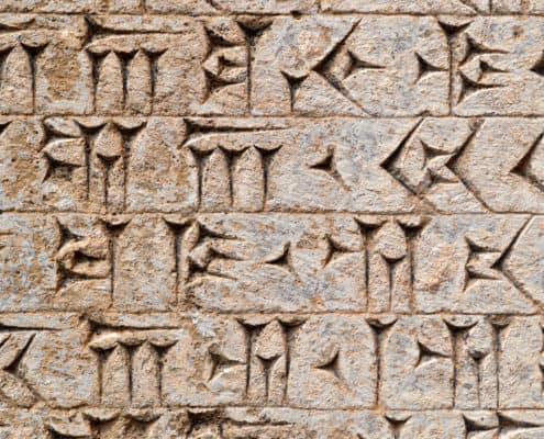 Kileskrift i Persien
