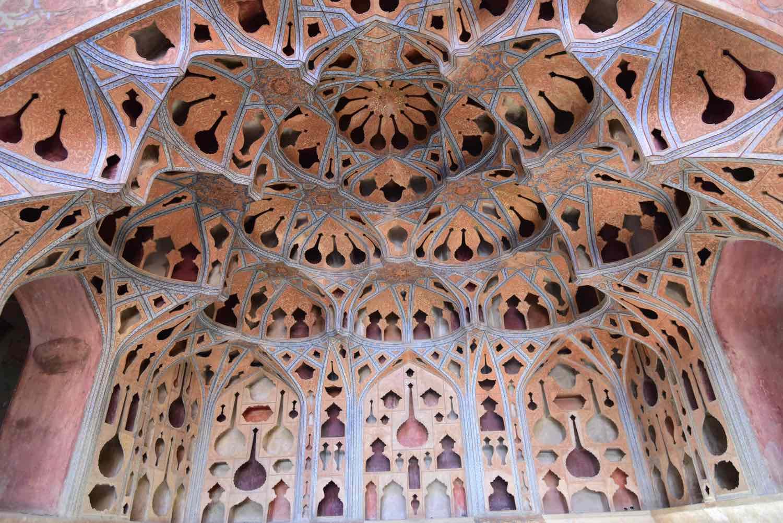 Ali Qapu Palads i Isfahan set indefra