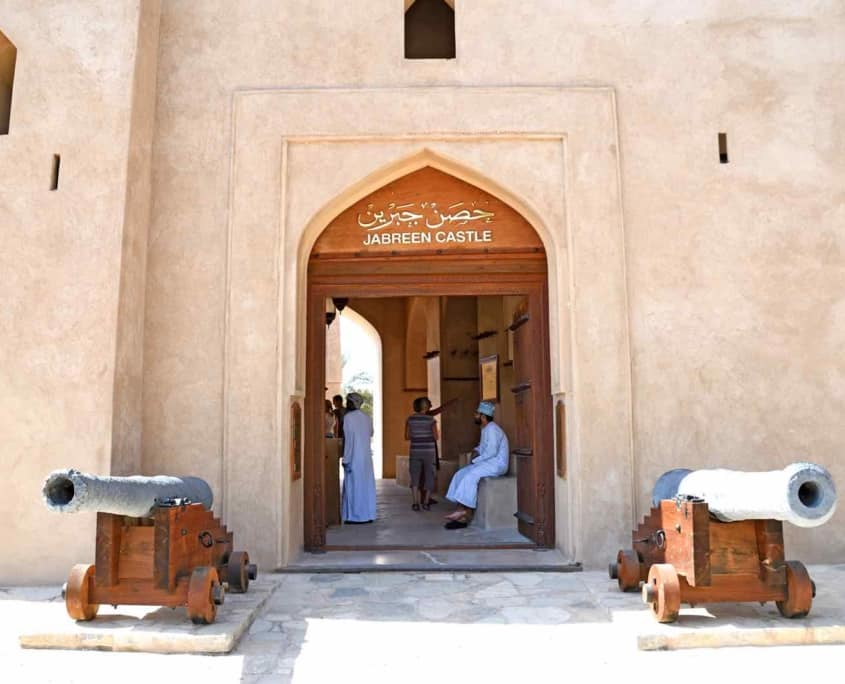jabreen Oman