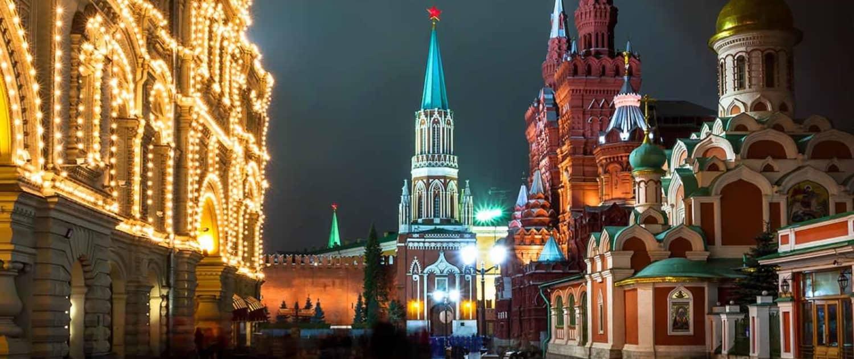 Den røde plads i Moskva