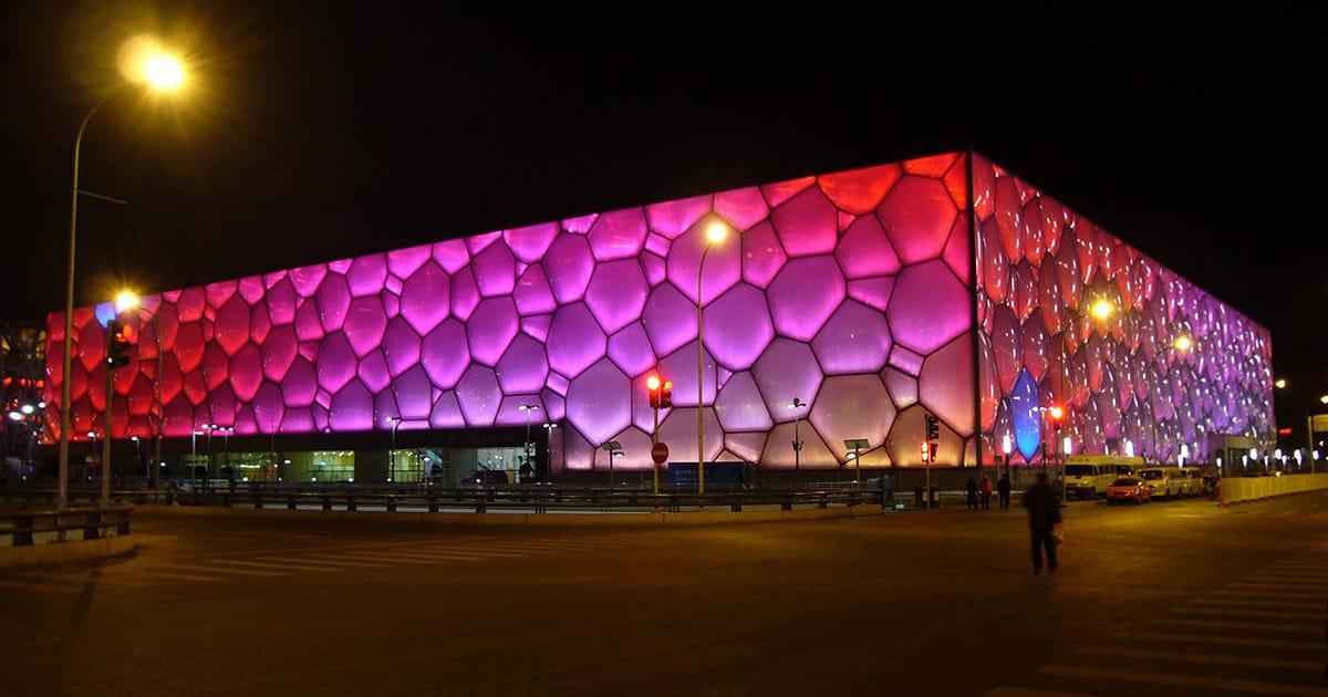 Bygning i Beijing