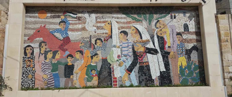 Ramallah Martyr Memorial